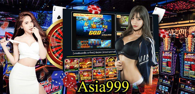 ทางเข้า asia 999 ฟรี